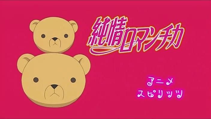 Junjou Romantica 2 |  Yaoi Haven Reborn