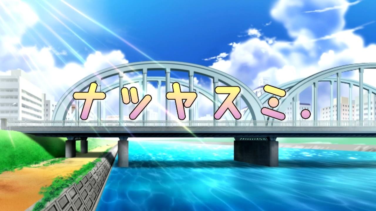 Natsuyasumi - Summer Break II |  Yaoi Haven Reborn