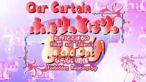 Our Curtain |  Yaoi Haven Reborn